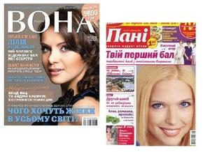 Журнали та газети передплачуємо